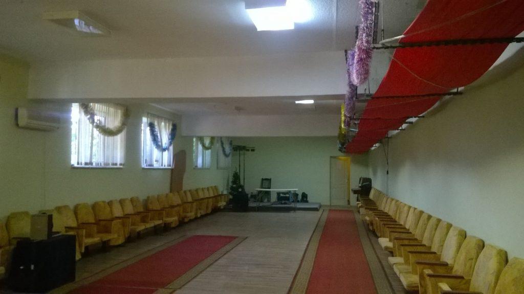 конференц зал азовское побережье